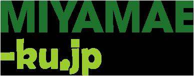 miyamae-ku.jp